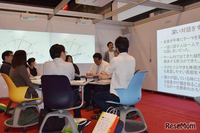 フューチャークラスルーム ライブ2018「スパイダー討論が教室を変える ~紙と鉛筆だけで生徒たちが「熱中する授業」をスタート!~」のようす…グループに分かれ輪になって討論