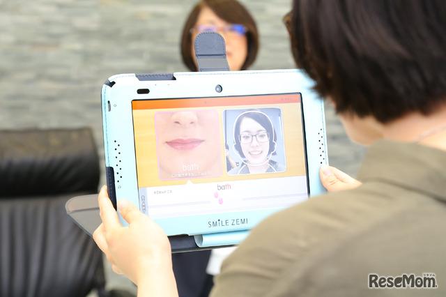 「スマイルゼミ」は、お手本の口の動きを見ながら、自分の顔を直接映して英語の発音を学ぶことができる