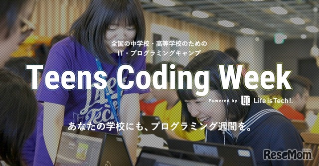 Teens Coding Week