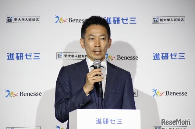 ベネッセコーポレーション 高校生事業本部 本部長の福光賢治氏