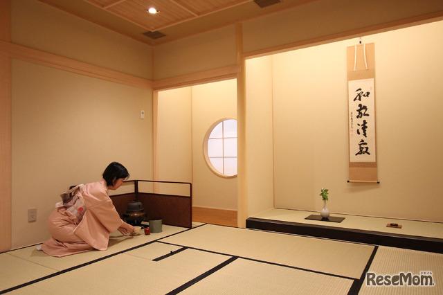TGG 3階「Japanese Culture Space(311)」は畳敷きの空間。英語で茶道などの日本文化に挑戦できる