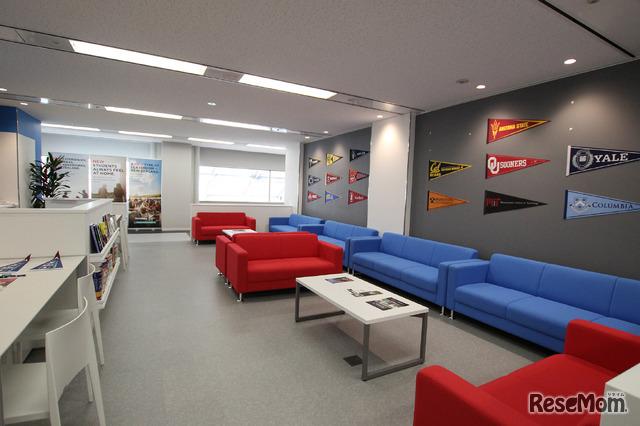 TGG 「アトラクション・エリア」は3階にもある。写真は「キャンパスゾーン」の「スクールオフィス」