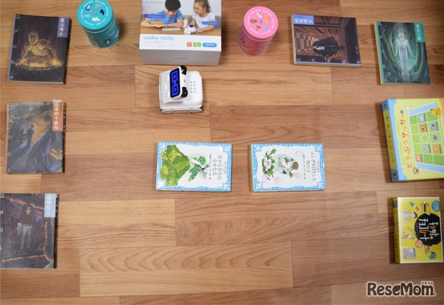 家にある本や箱でオリジナルコースをつくって手軽に遊べる