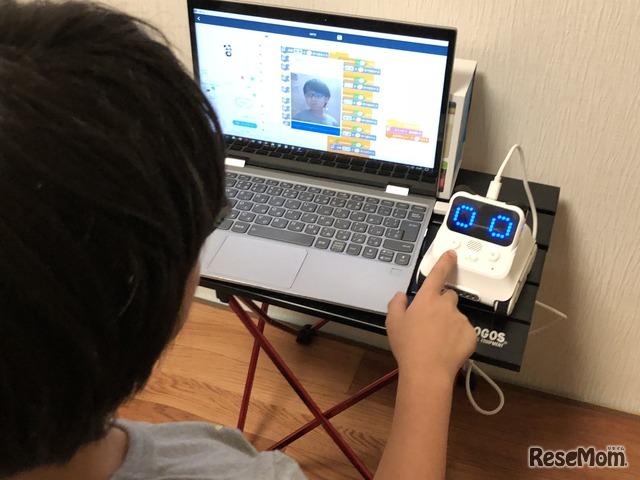 「これってAIなんだ。簡単だね」もはや今の子どもには馴染み深い技術