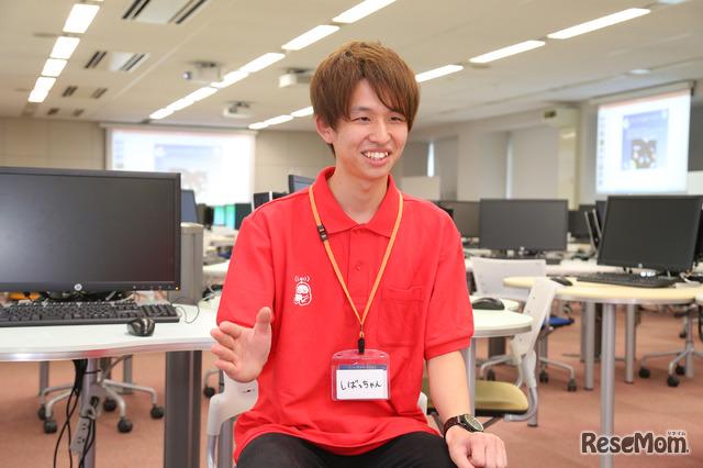 F@IT Kids Club×千葉工業大学プログラミングサマースクール2018のようす/2日目の隊長しばっちゃん