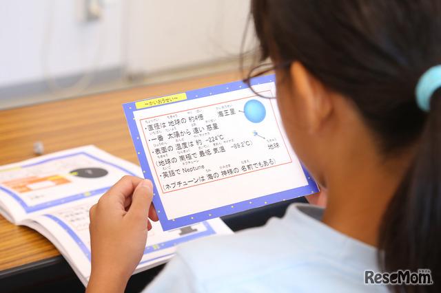 F@IT Kids Club×千葉工業大学プログラミングサマースクール2018のようす/カードには惑星の説明も書かれていて自由研究にも役立つ工夫が