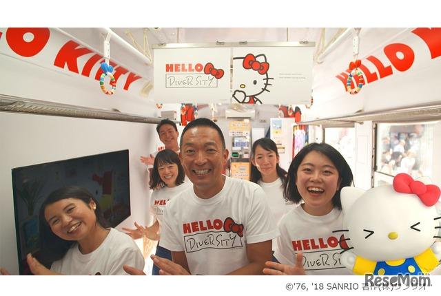 「HELLO DIVERSITY, HELLO KITTY」2018年9月21日正午に配信開始 (c) '76, '18 SANRIO 著作(株)サンリオ