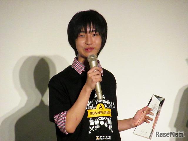 優勝した「PERVERSE (パーバース)」の浅野啓さん/「アプリ甲子園2018」決勝大会のようす