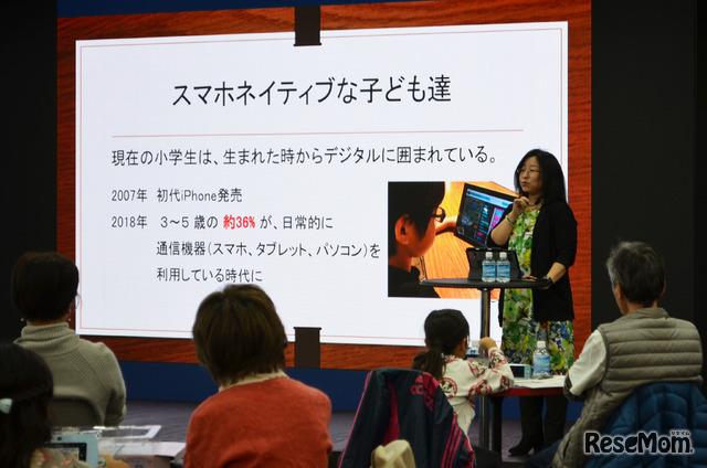 「シュミカツ!×セガトイズ プログラミング教室」/講演「プログラミングで変わる教育と学習」教育ジャーナリスト 相川いずみ氏