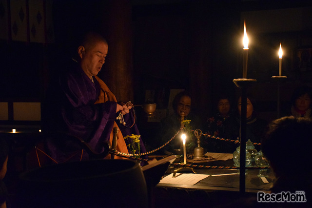 奈良時代の祈祷を再現。厳粛な雰囲気に参加者も真剣