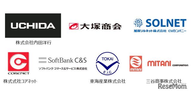 「Surfaceパートナープログラム for Student」に加盟している企業(2018年12月現在)