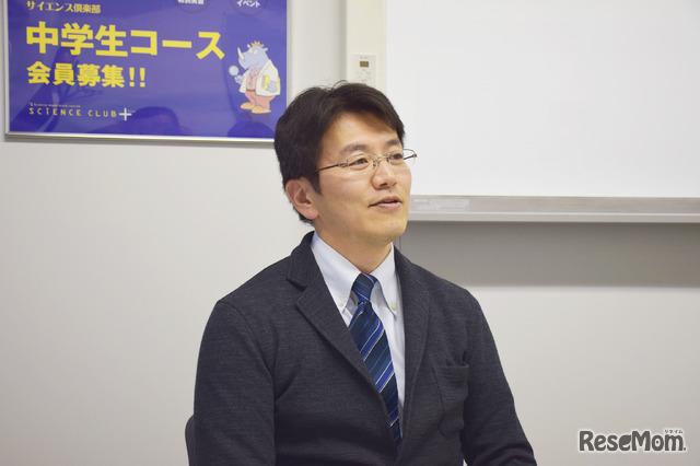 「受験理科Eコース」開発責任者の藤田哲氏