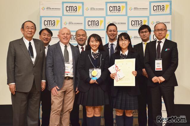 「Change Maker Awards」第1回大会本選/金賞 市川高等学校「誇れ-Be Proud-」(西原凪さん・神田紫音さん)