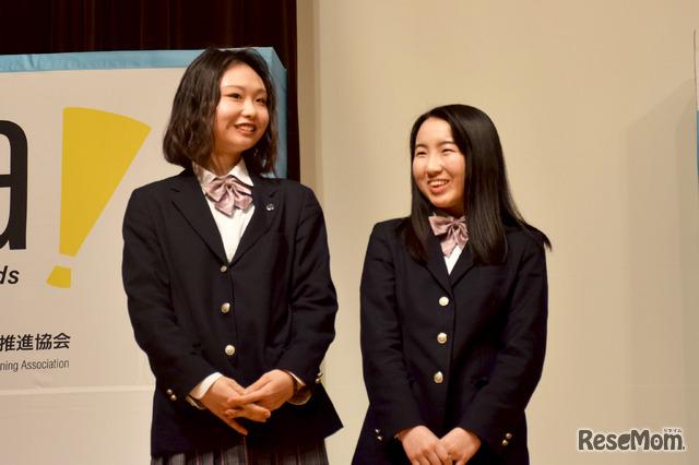 「Change Maker Awards」第1回大会本選/銀賞 クラーク記念国際高等学校大阪梅田キャンパス「SILVER ENGLISH PROJECT」(中村侑生さん・松本美憂さん)