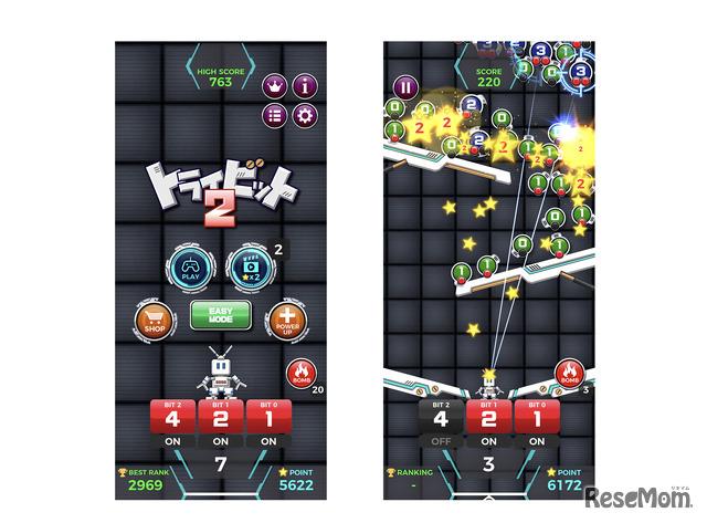スマホ用アプリ「トライビット2」は、遊びながら2進法を学べるアクションゲーム