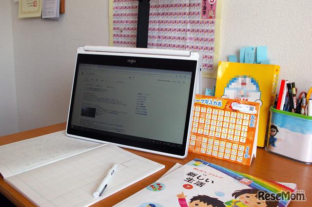 パソコンを自立させて使う「テントモード」は、狭い机の上での調べ物にとても便利