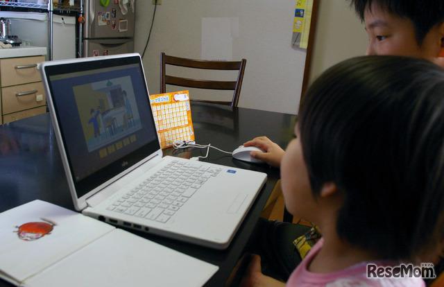 パソコン操作を学ぶ