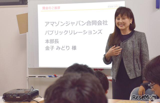 アマゾンジャパン合同会社 パブリック・リレーションズ本部 本部長 金子みどり氏