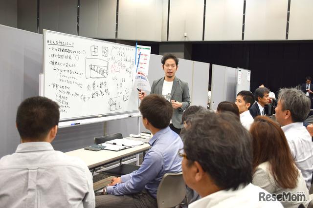 「第1回高大接続総会」「どうする数学?」をテーマにディスカッションを展開していた日本お笑い数学協会 副会長 横山明日希氏