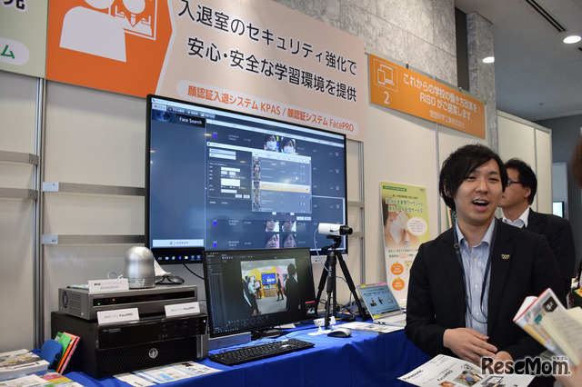 NEW EDUCATION EXPO(NEE)2019」パナソニックの顔認証サービスの展示