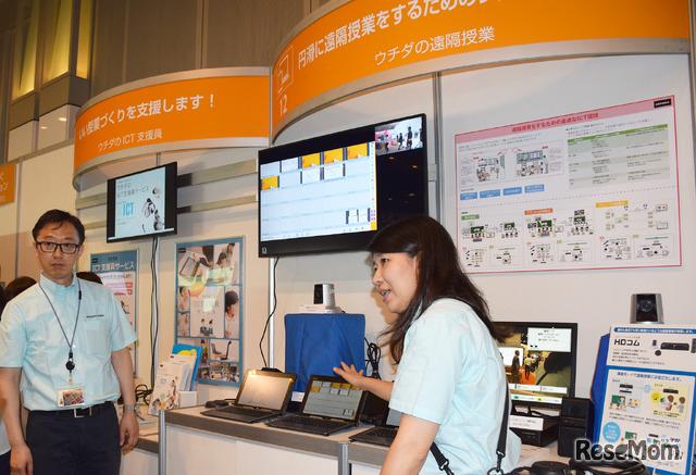 NEW EDUCATION EXPO(NEE)2019」内田洋行の遠隔授業ソリューションのデモ