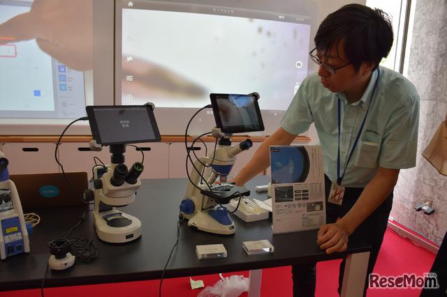 NEW EDUCATION EXPO(NEE)2019」サイエンスコーナーにて、研究記録を保存しやすい最新の顕微鏡