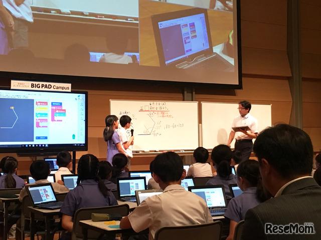 「NEW EDUCATION EXPO 2019(NEE2019)」筑波大附属小学校による公開授業のようす