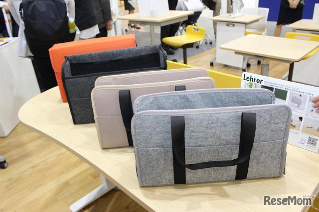ティーチャーズバッグ。蓋付きと蓋無しがあり、おのおの2色が用意されている。