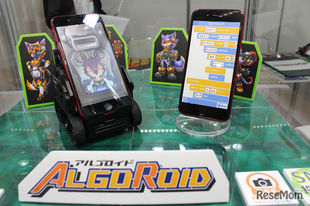ブロックプログラミングで動くロボットカー「アルゴロイド」。発売は来年の予定とのことで、想定価格は2台セットで12,800円。