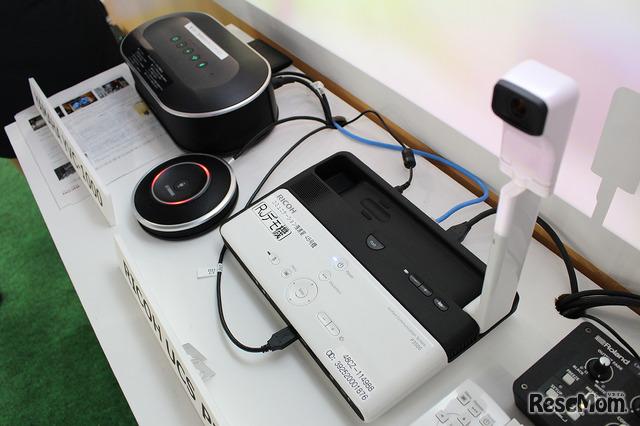 RICOH Unified Communication System。写真のように外付けのマイク、スピーカーを利用することも可能。