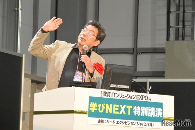 2019年6月20日、EDIXの学びNEXT特別講演「人工知能は教育をどう変えるか」に登壇する公立はこだて未来大学・副理事長で元人工知能学会会長の松原仁氏