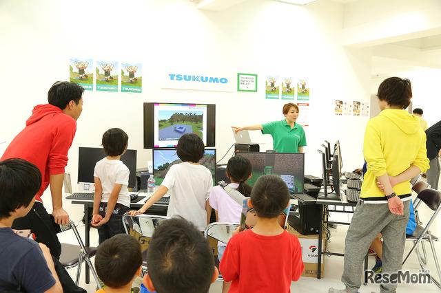 TSUKUMO×Tech Kids School「マインクラフトでプログラミングを体験しよう」