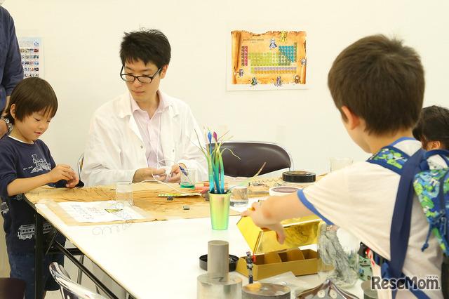東京大学生産技術研究所「形状記憶合金のふしぎ」