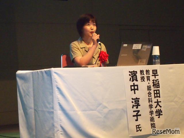 早稲田大学教育総合科学学術院 教育社会学者 濱中淳子教授
