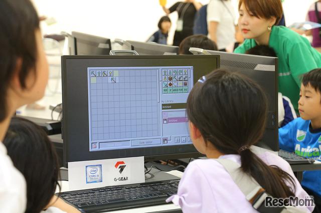 PC版マイクラでプログラミング体験