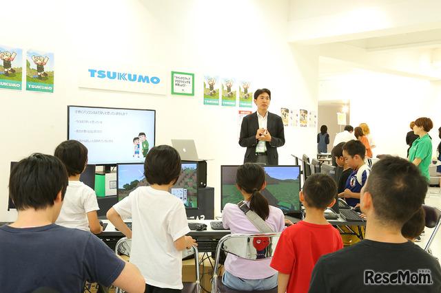 プログラミング教育におけるPC選びの重要性を説明するTSUKUMOの森秀範氏