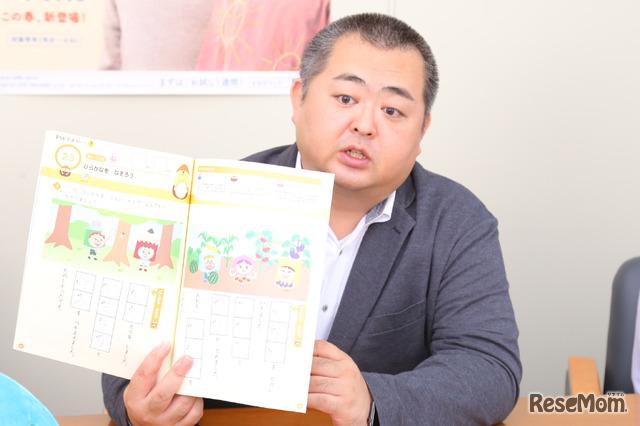 MOP 取締役COO 圓林真吾氏