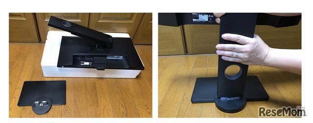 「GW2480T」の組立て手順。台座を挿し込むだけなので、女性ひとりでも簡単に箱から取り出して設置することができた。