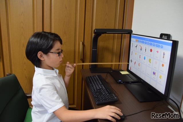 正しい高さに合わせることで、自然に背筋も伸び、まるでお手本のような姿勢でパソコンに向かうようになった。