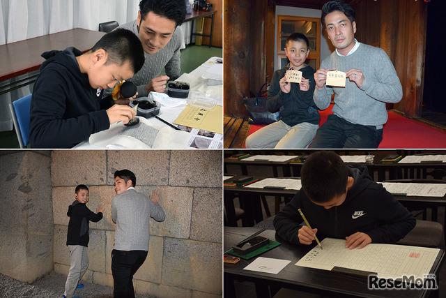 親子での体験が、子どもの学びに大切(写真は2018年の奈良ツアーのようすです。ツアー行程は時期によって異なります)
