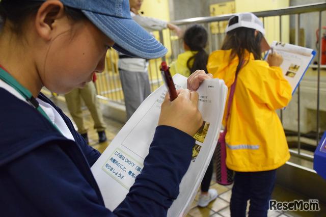 奥清津発電所の水車室フロア