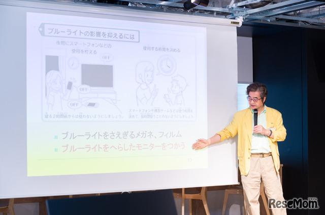 「ブルーライトカットのモニターを使うことは、目を守るために有効」と綾木先生