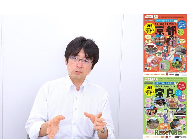 インタビューに応えるSAPIX小学部 社会科の玉井滋雄先生