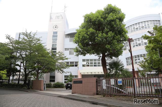 神奈川県立横浜国際高校
