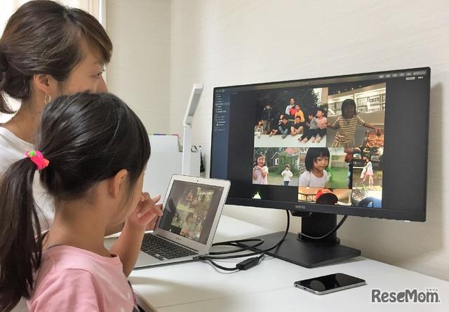 さっそく、ふだん使いのノートパソコンにBenQマイファーストモニター「GW2480T」をつないでみた。大きな画面は親子で一緒に眺めるのに最適