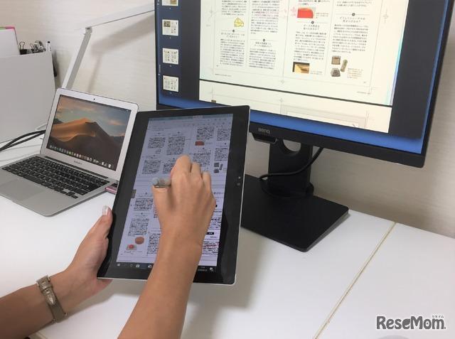 調べものに便利な拡張機能。2画面を広く使って作業して、さらにタブレットも使って3台使い…ライターには助かる環境
