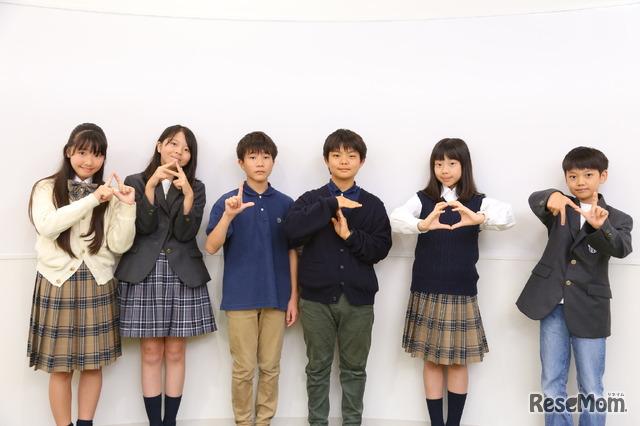手でDALTONサインを作るドルトン東京学園 生徒のみなさん(左からFさん、Iさん、Hくん、T.Nくん、Mさん、T.Kくん)