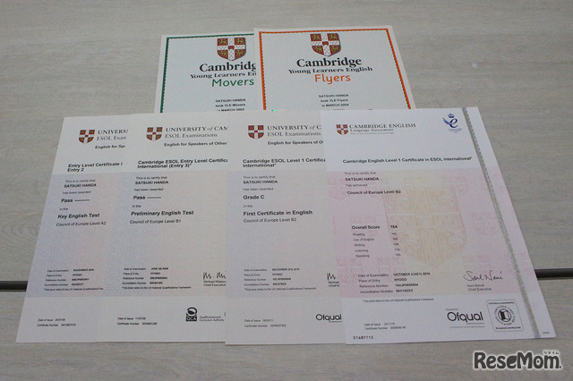 ケンブリッジ英検の合格証(現在、デザインが変更になっているものもある)