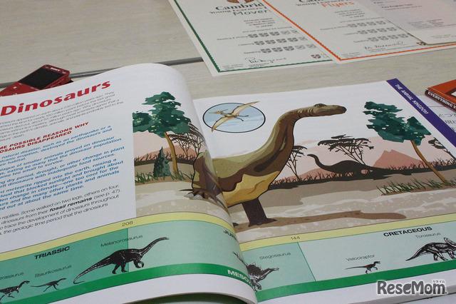 ケンブリッジ英検のテキストでは恐竜など、さまざまな分野を英語で学べる