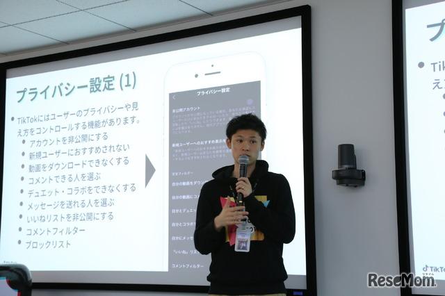 TikTok安全推進チーム責任者 石谷祐真氏